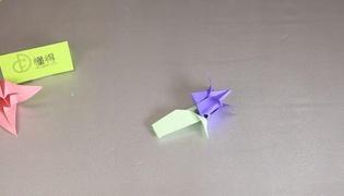 百合花的折法教程