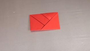信封的折法教程