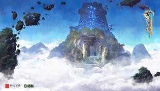 《古剑奇谭三:梦付千秋星垂野》官方宣传片