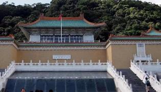 臺灣旅游攻略