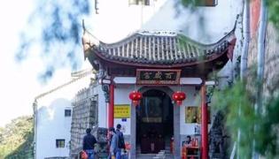 九華山旅游攻略