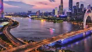 廣州旅游攻略