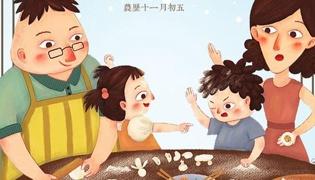 和饺子分不开的冬至的祝福语
