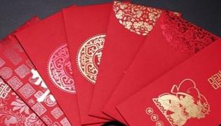結婚份子錢紅包上面寫什么?