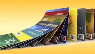 信用卡的正确使用技巧