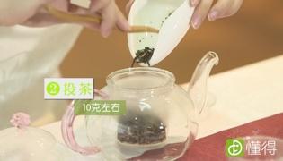 红茶的正确冲泡方法