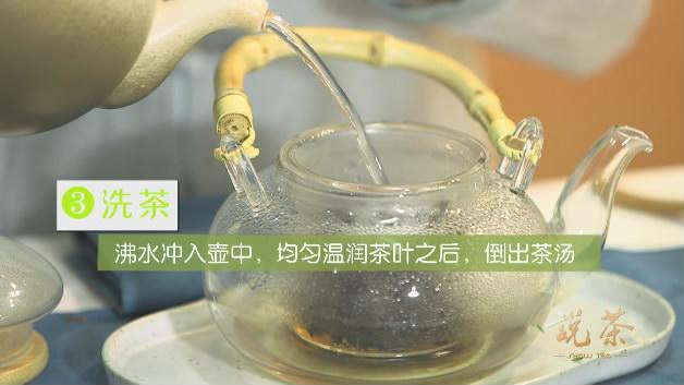 黑茶的正确冲泡方法-洗茶