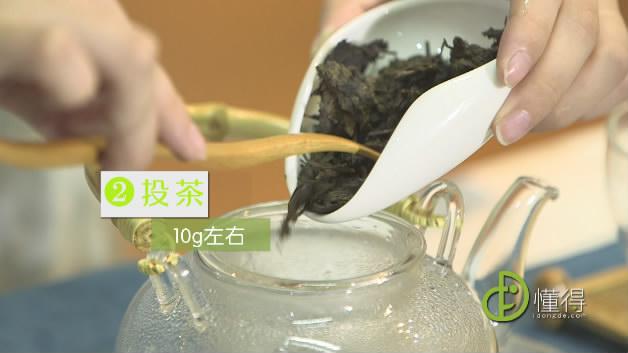 黑茶的正确冲泡方法-投茶