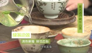 夏天适合喝什么茶