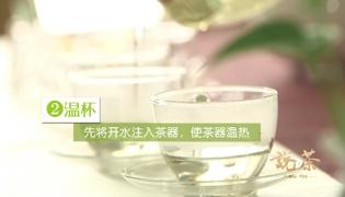 玫瑰花茶的正确冲泡方法