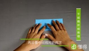 千纸鹤的折法教程
