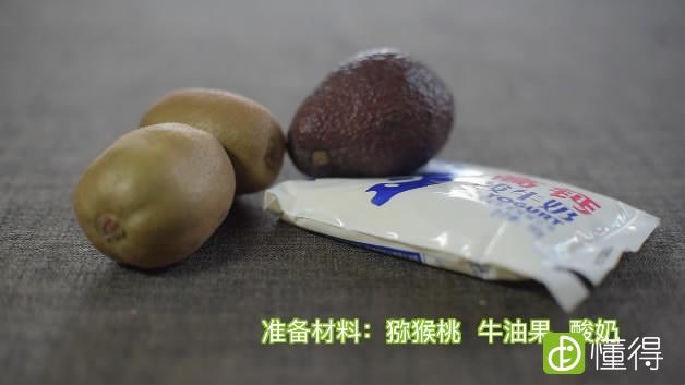 牛油果怎么吃-牛油果猕猴桃奶昔