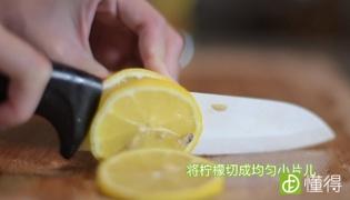 檸檬怎么吃