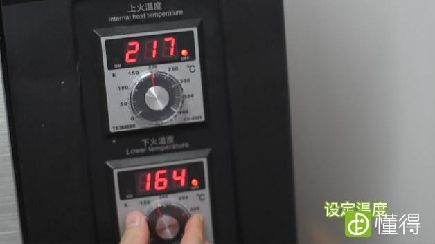 正宗酥皮五仁月饼的做法-温度设定