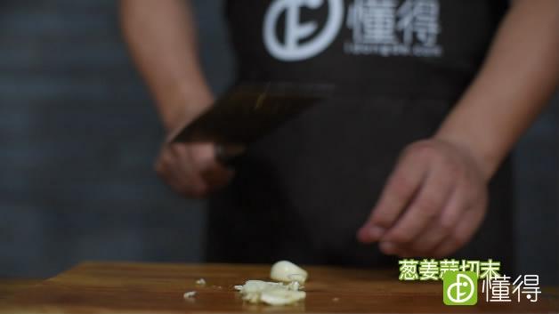 鱼香茄子的做法-葱姜蒜切末