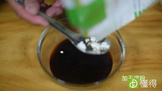 鱼香茄子的做法-调料汁