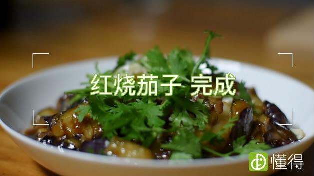 红烧茄子的做法-出锅装盘