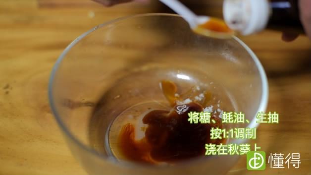 秋葵怎么做好吃—白灼秋葵的做法-调制酱料