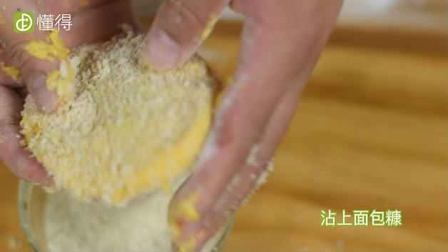 南瓜饼的做法-粘上面包糠