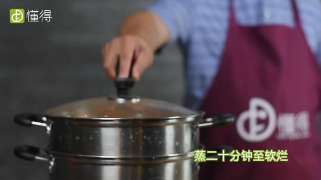 南瓜饼的做法-南瓜去皮切片蒸20分钟