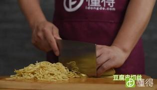 凉拌豆腐皮的做法
