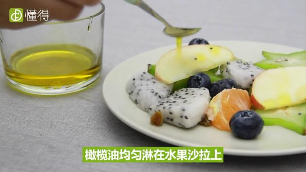 橄榄油怎么吃-处理水果,将橄榄油淋在水果丁上