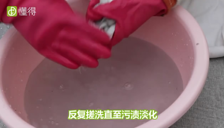 染发剂弄到衣服上怎么洗掉