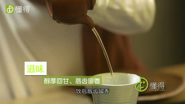 大红袍是什么茶-大红袍茶的滋味醇厚回甘