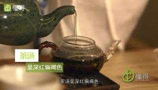 如何鉴别阿萨姆红茶的好坏