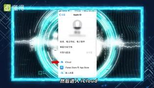 苹果手机怎么一次性删除通讯录