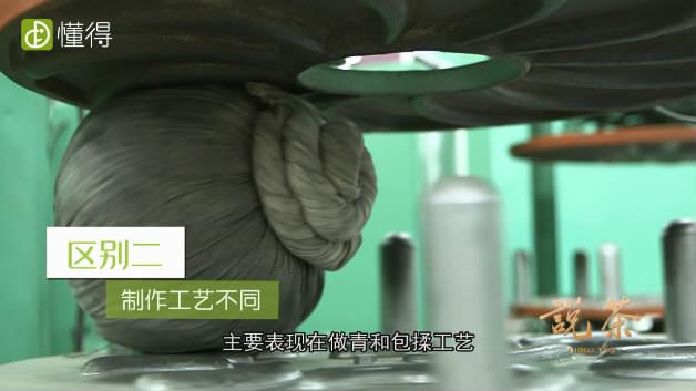 台湾冻顶乌龙和福建乌龙茶(铁观音)的差别-制作工艺不同
