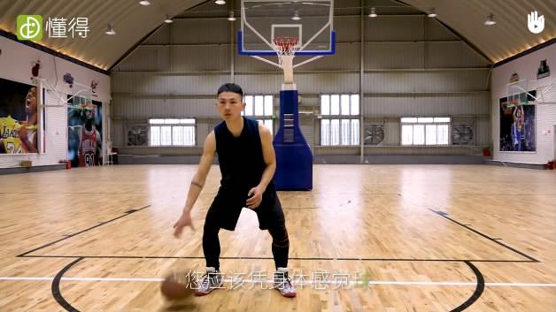 篮球运球Ⅰ:篮球运球技巧-应该凭身体感觉球