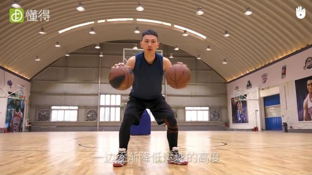 篮球运球Ⅰ:篮球运球技巧-逐渐降低运球的高度