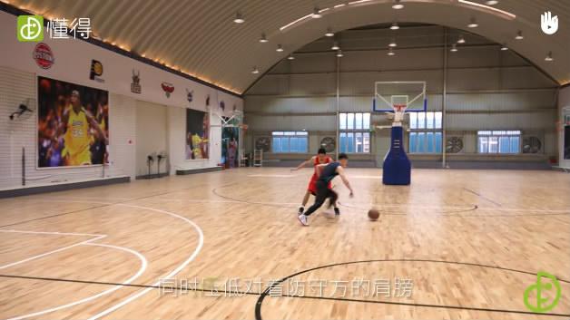 篮球运球Ⅳ:篮球不同类型的运球-运球时压低对着对方肩膀