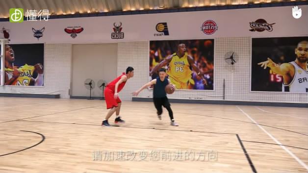 篮球运球Ⅷ:后转身换手运球-转身后加速改变前进的方向