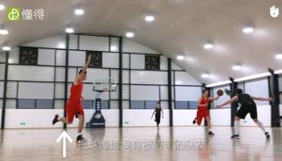 篮球进攻战术Ⅳ:反攻技巧