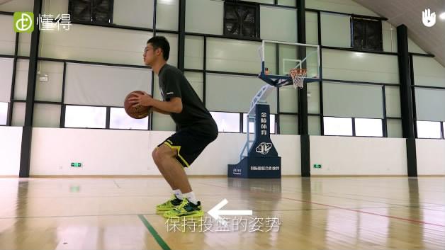 篮球训练Ⅰ:中枢脚练习(单人篇)-保持投篮姿势