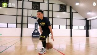 篮球训练Ⅲ:进阶运球(单人篇)