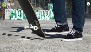 滑板练习Ⅸ:弹板练习