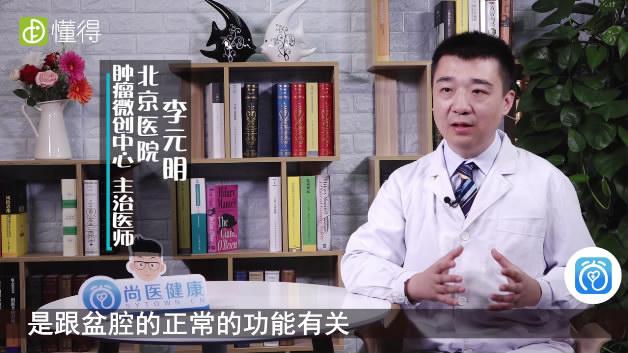 盆腔复杂肿瘤的症状-会出现大便的障碍和没小便的症状