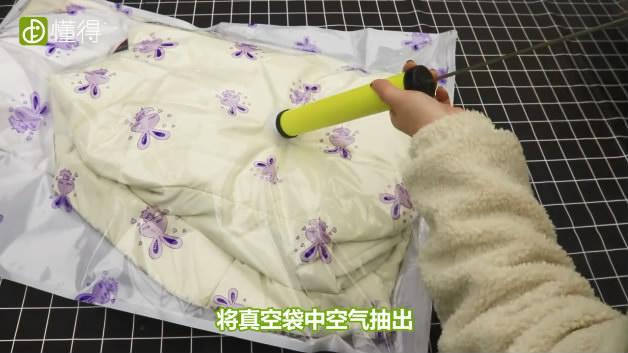 防止白衣服发黄-将衣服放入真空袋中并将里面的空气抽干净