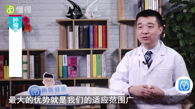 肿瘤微创适用于哪些人群-外科做不了手术的情况下可用肿瘤微创进行治疗
