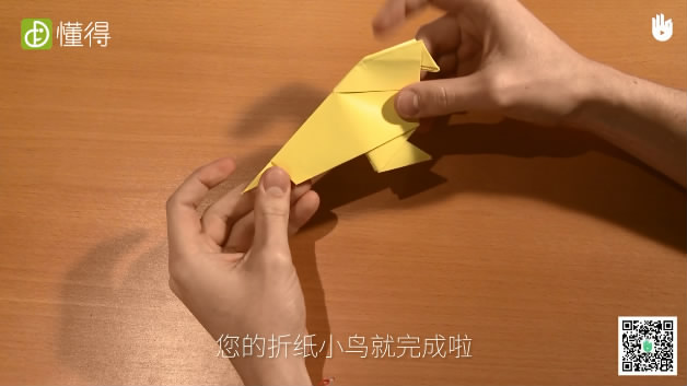 幼儿折纸小鸟-已经完成的简单小鸟折纸