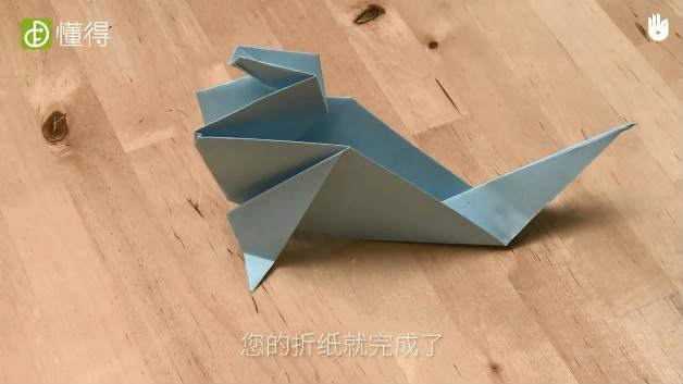 少儿折纸海豹-已经完成的海豹折纸