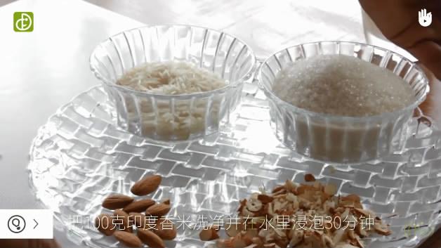 印度米布丁的做法-香米洗净浸泡30分钟