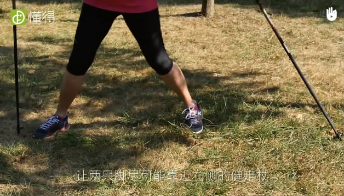 北欧式健走训练Ⅶ:侧前跳练习