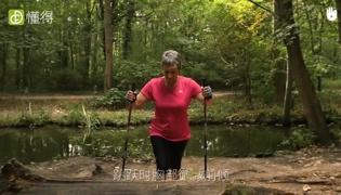 北欧式健走训练Ⅸ:上障碍物