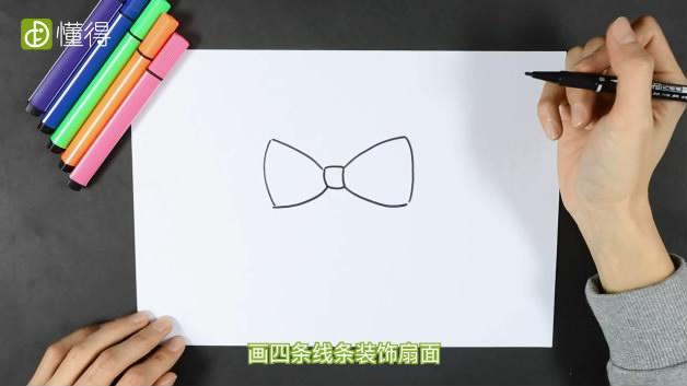 怎么画蝴蝶结-用扇形画出蝴蝶结上半部分