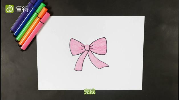 怎么画蝴蝶结-再画蝴蝶结布带并上色