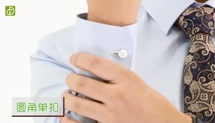 衬衫袖口的分类